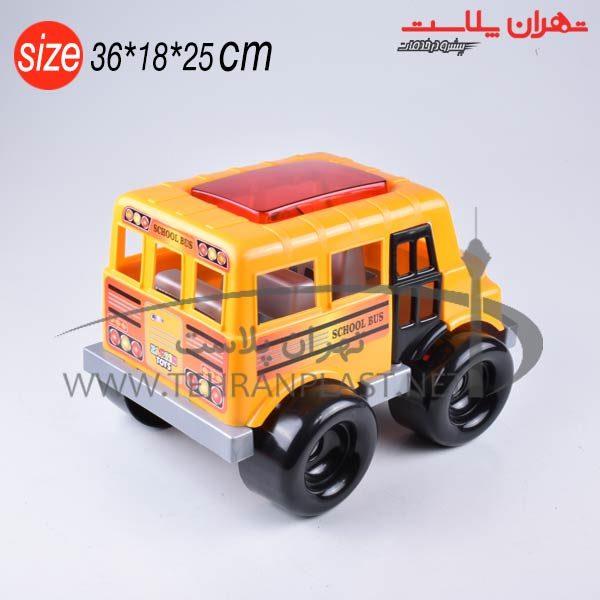 اتوبوس مدرسه زرين
