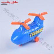 هلیکوپتر پرواز2000