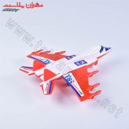 هواپیما جنگنده