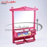 آینه عروس راگا