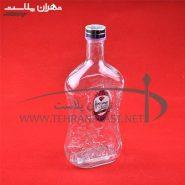 بطري آب گلناز 9003 درب استيل